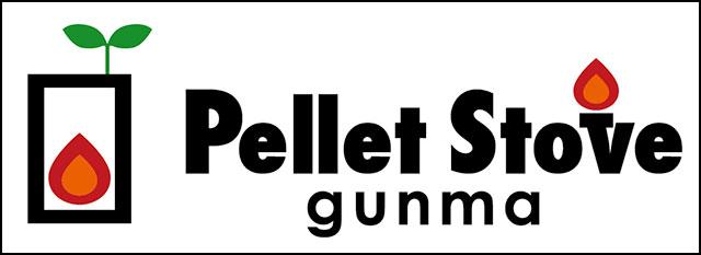 Pellet Stove gunma